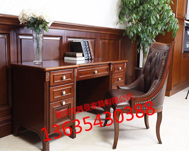 全屋定制家具-实木书桌